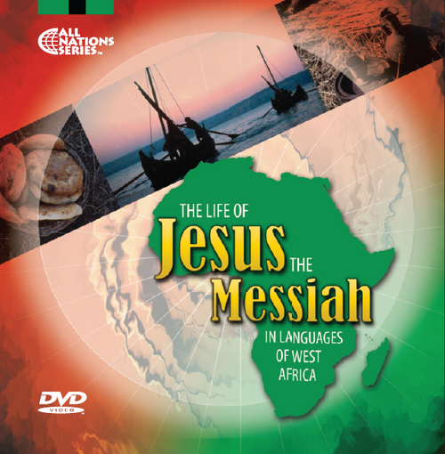 50 West African Quick Sleeve DVDs