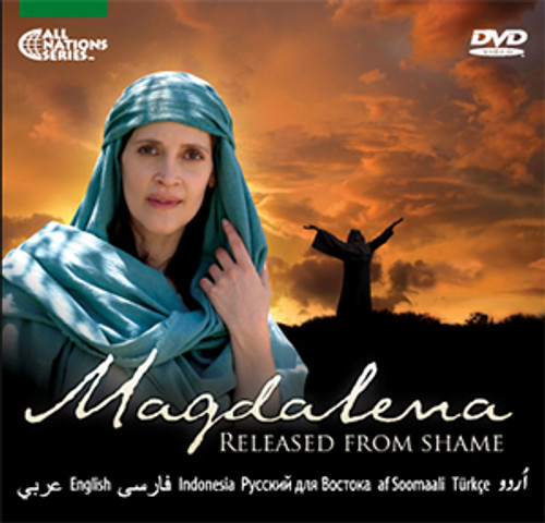 50 Magdalena Middle Eastern Quick Sleeve DVDs