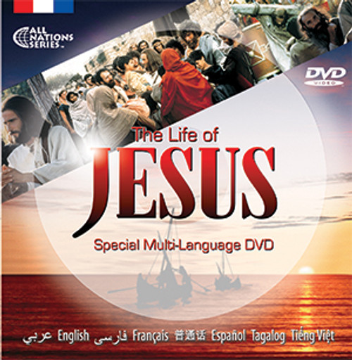 50 American Immigrant Quick Sleeve DVDs