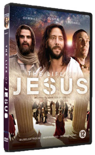 The Life of Jesus as written by John Son of Zebedee