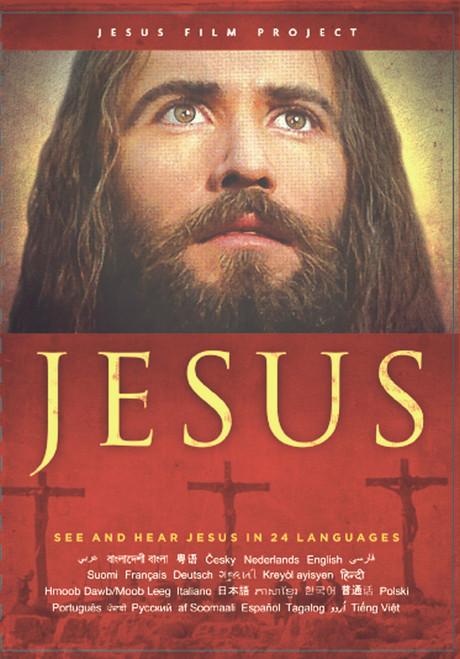 JESUS Film DVD in 24 Languages