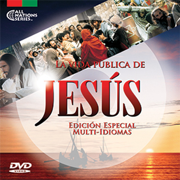 50 Latin America Quick Sleeve DVDs