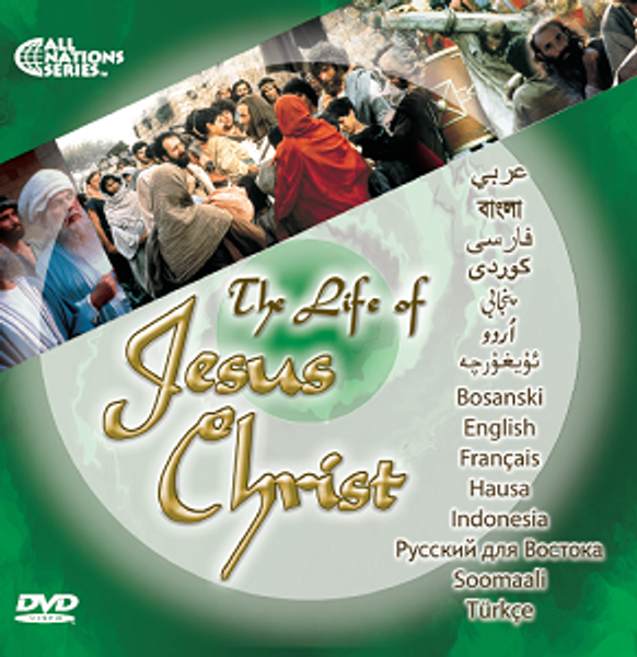 50 Middle Eastern Quick Sleeve DVDs