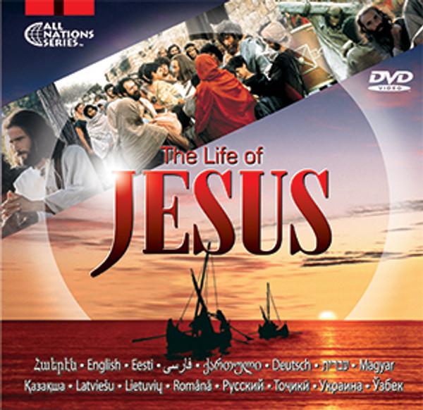 100 Multi-Language 1 Quick Sleeve DVDs