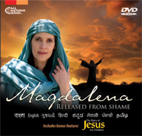 100 Magdalena South Asian Quick Sleeve DVDs