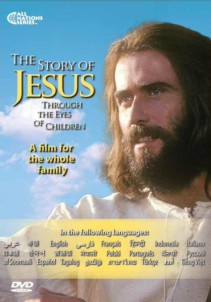 Story of Jesus Through the Eyes of Children - 24 Language Edition