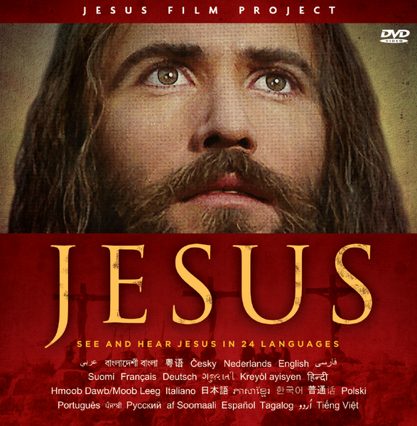 """""""JESUS"""" DVD - 24 Language Ministry Give-Away Outreach Special - 100 DVDs (A2L)"""