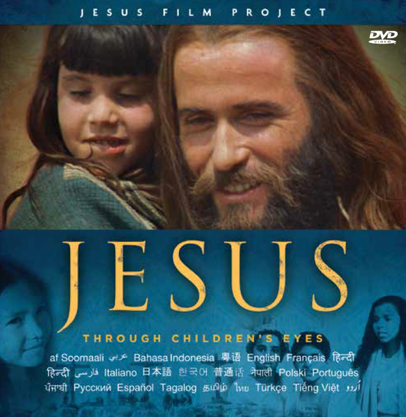 Story of Jesus Through the Eyes of Children DVD - Ministry Give-Away - 100 DVDs for $100