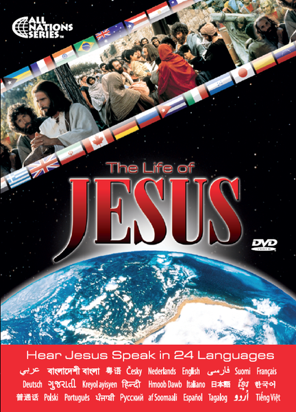 """JESUS"" DVD - Special Edition with 24 LANGUAGES"
