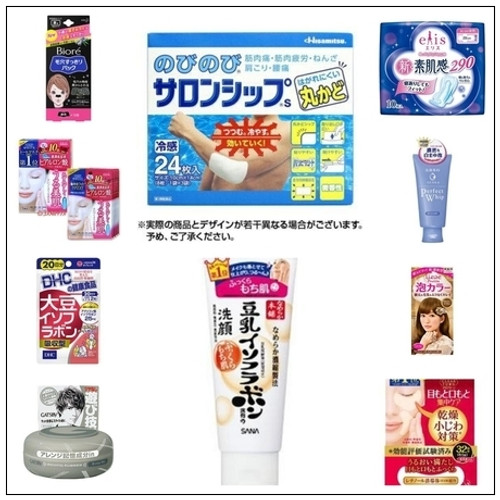 Beauty Health