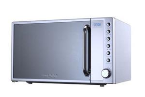 Hinari MX745GLSL Microwave (A8D-705-94A)