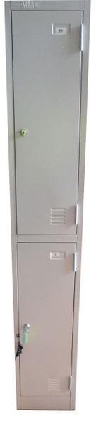Atlas 2 Door Locker (A2F-F08-D22)