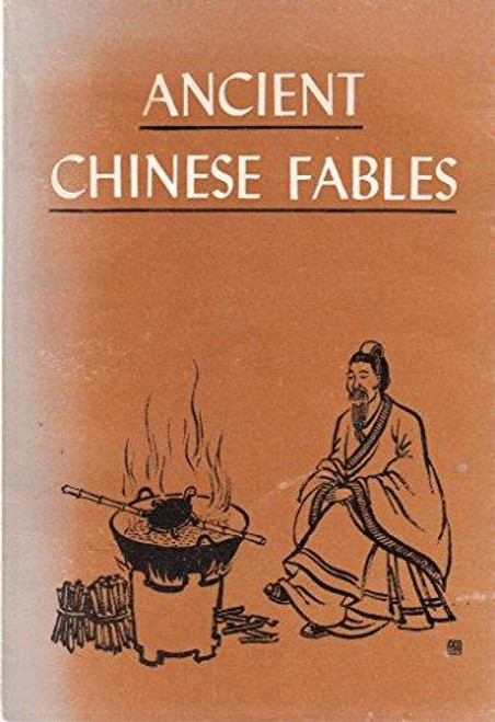 Chinese Ancient Fables