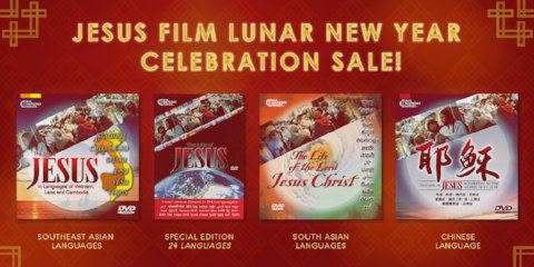 lunar-new-year-banner-jfs.png