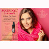 Matrixyl Synthe'6 concentrated potion. Reduce wrinkles, stimulate collagen and hyaluronic. Clinical studies.