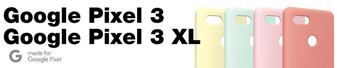 category-pixel-3-google-pixel-3.jpg
