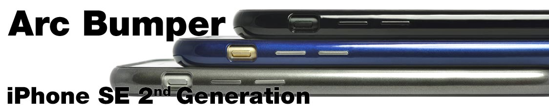 iphone-2nd-arcbumper-categoryiphone-se-2nd-gen-arc-bumper.jpg