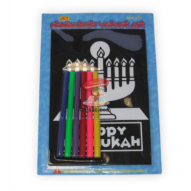 """Hanukkah Menorah"" Jewish Velvet Art Board with 5 Markers"