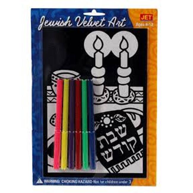 Shabbat Velvet Art