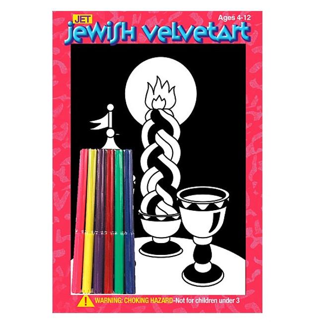 Havdalla Board of Jewish Velvet Art Board with 6 Markers