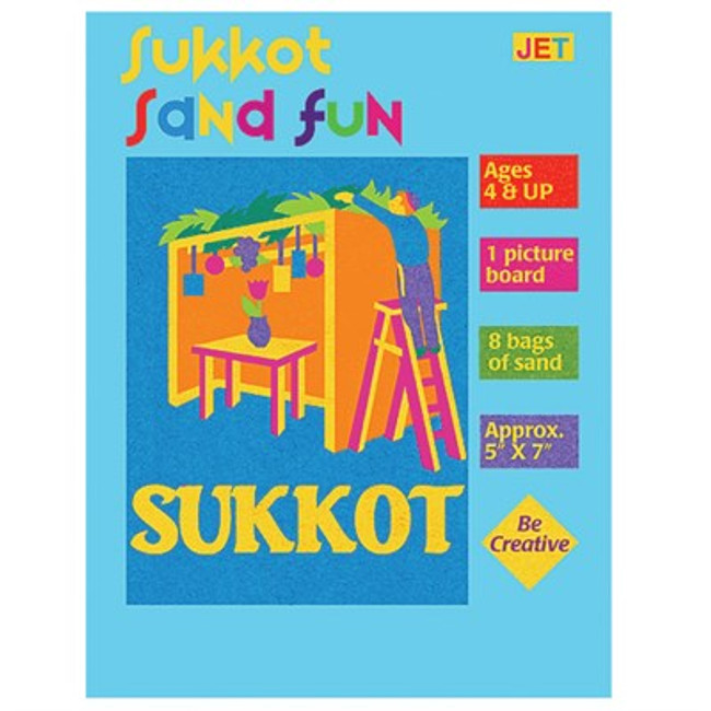 Sukkot Jewish Sand Art Board SINGLE