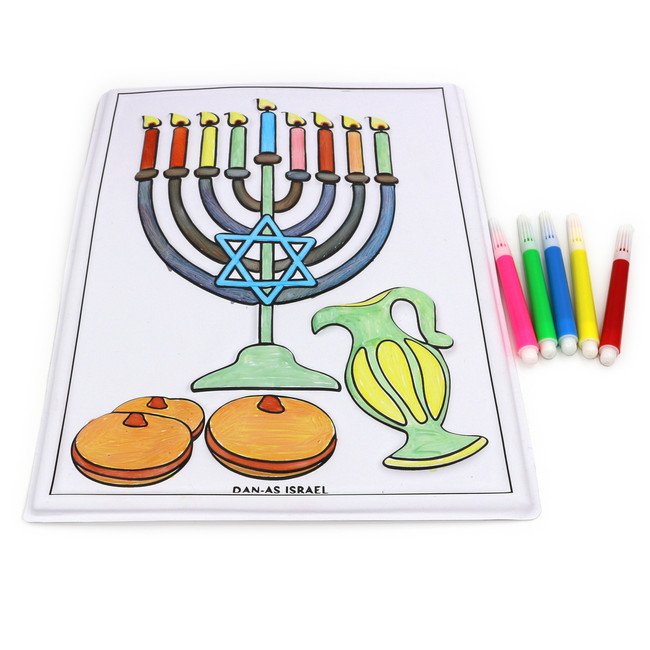 3D Raised Chanukah Coloring Craft