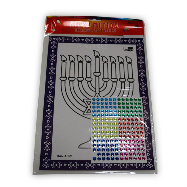 Chanukah Picture with Jewel Stickers