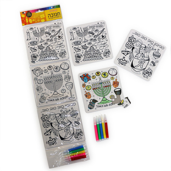 3 Chanukah Inlay Puzzles for Coloring w. Markers