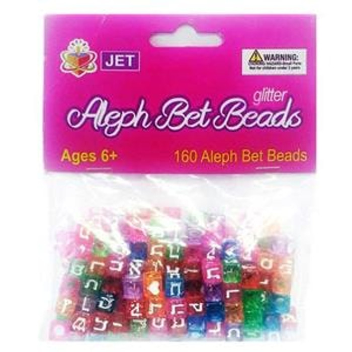 Hebrew Aleph Bet Glitter Beads