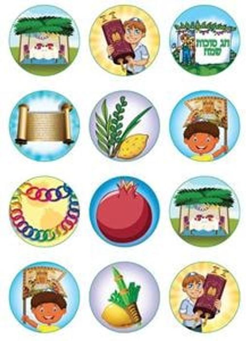 Sukkot & Simchat Torah Symbols Stickers