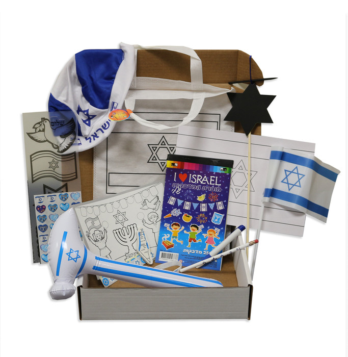 Israel Activity Box - Jewish Kidz Club