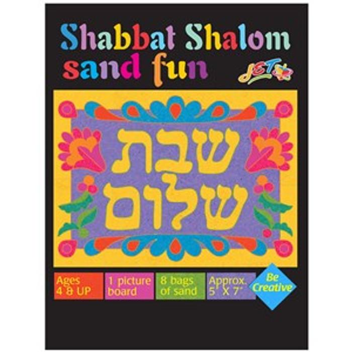 Shabbat Shalom Sand Art - Single Board with Little Sand Bags
