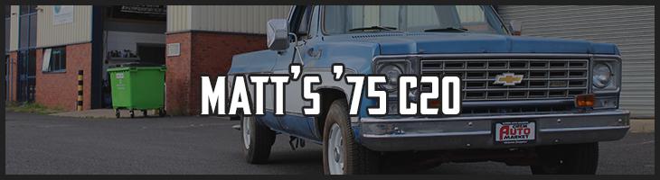 matt-c20.jpg