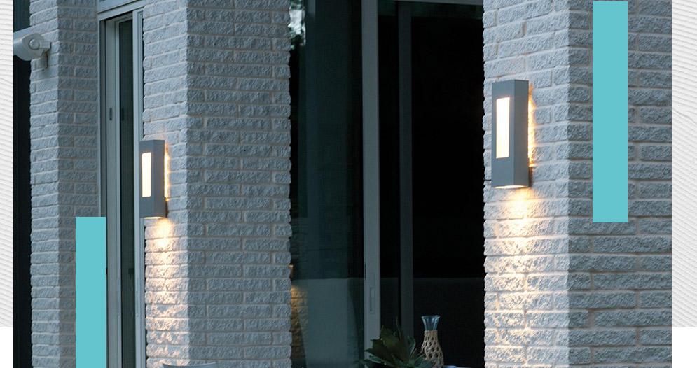 illuminate exterior