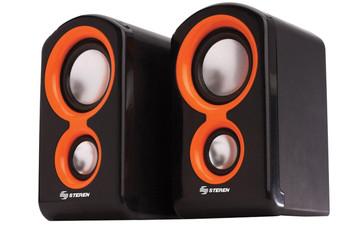 USB PC Speakers Multimedia 60 Watt PMPO