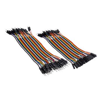 Steren Arduino-Compatible 15CM Jumper Cables Set - 40pcs
