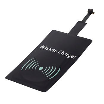Steren Universal Qi Adapter - Micro Usb