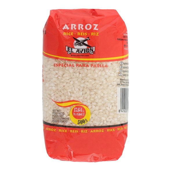 El Avion Paella Spanish Rice, 500g