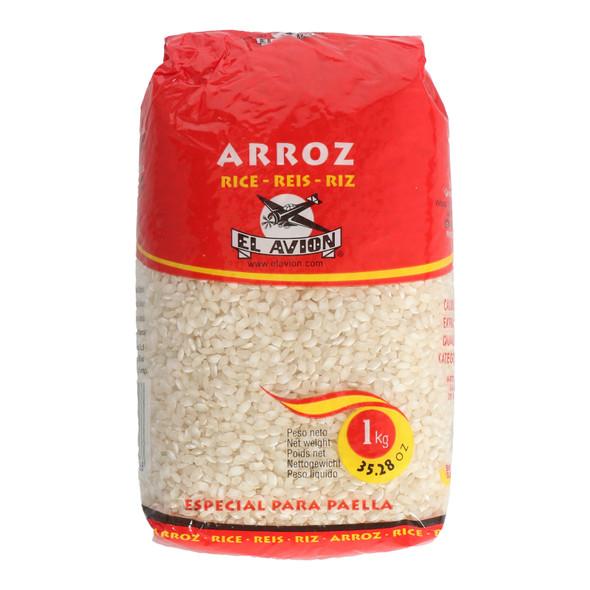 El Avion Paella Spanish Rice, 1kg