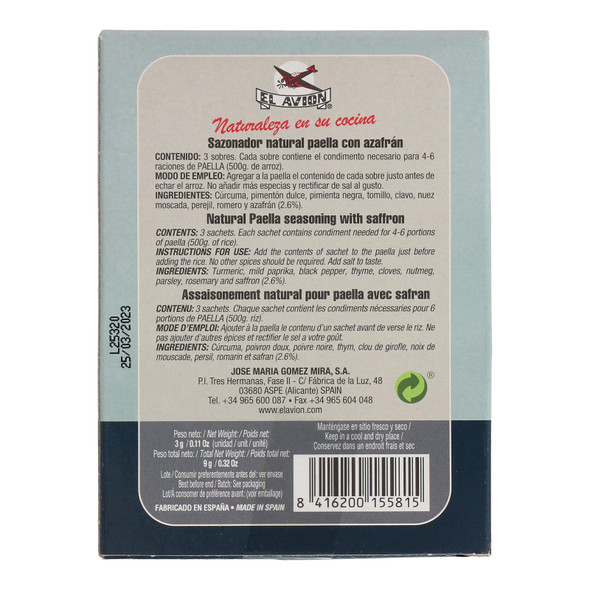 El Avion Paella Seasoning Mix, 9g