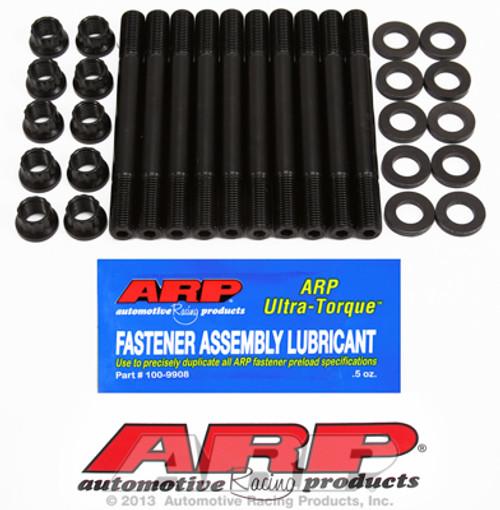 ARP 207-4203 Head Stud Kit - 1994-2007 Mitsubishi 4G63 - 12 Point Nuts - 11mm