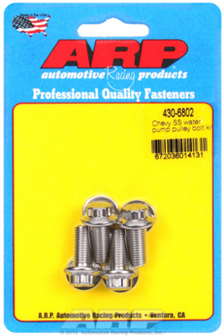 """ARP 430-6802 Chevy/Universal Water Pump Pulley Bolts - 5/16""""-24 12-Point - 4pcs"""
