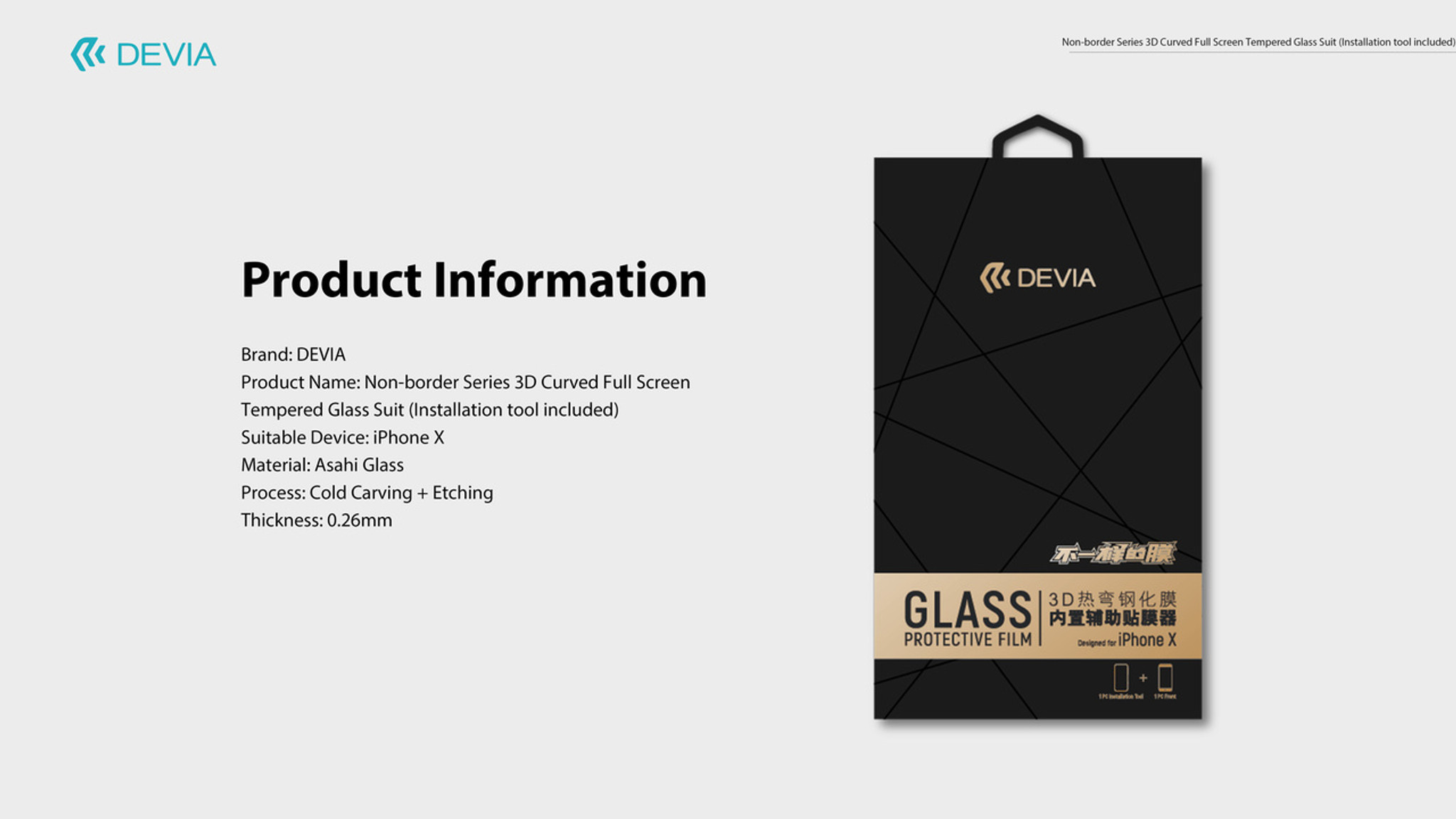 Non Border Series 3d Curved Full Screen Iphone X Xs Tempered Glass Pack Installation Tool Included
