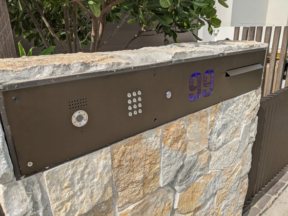 Horizontal Intercom with or without Integrated Letterbox