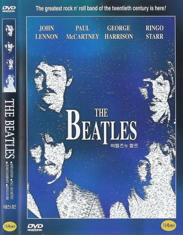 Beatles - The Beatles DVD (Secondhand)