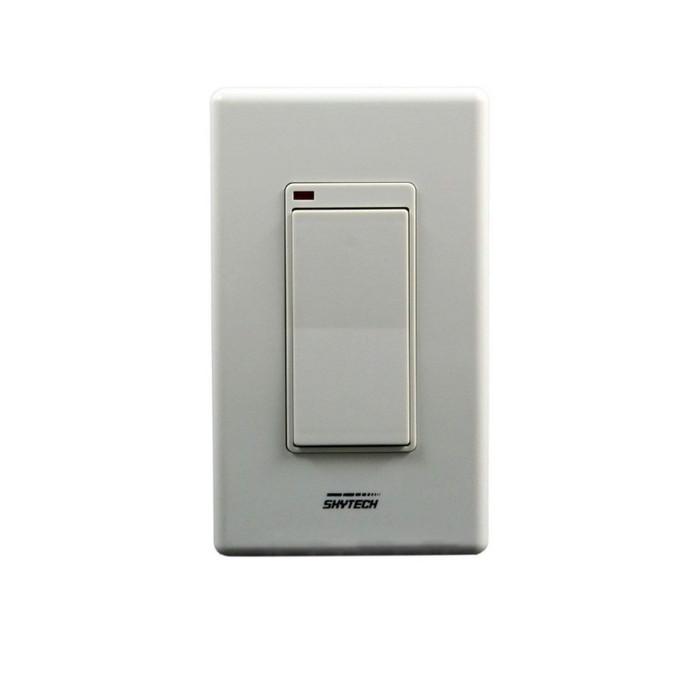 Firegear Wireless Wall Mounted On/Off Switch