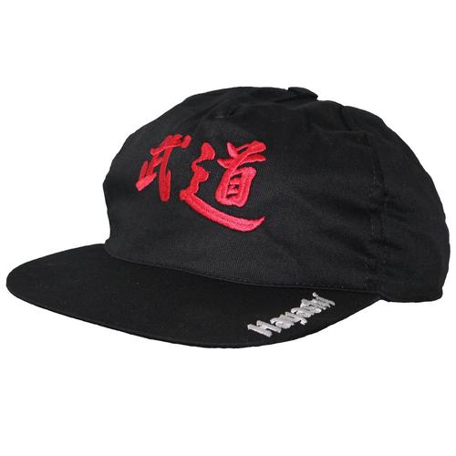Baseball Cap with Embroidery HAYASHI - Black (980-9002)