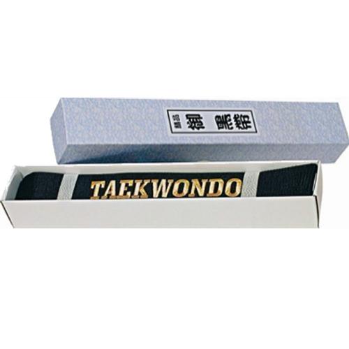 TAEKWON-DO Black Satin Belt (599-9)
