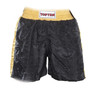 TOP TEN Boxing Shorts - 6 Colours (1805)