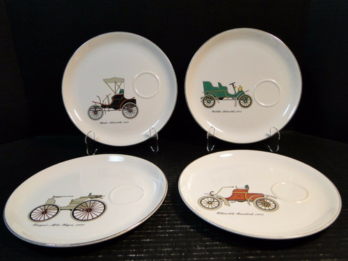 Salem China Antique Car Snack Plates (Set of 4) 9 1/4"